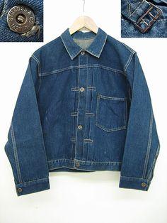 Levi Strauss Lot 213 Jacket, 1943
