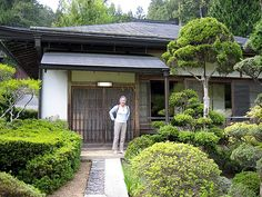Shojoshin-in Ryokan ( Mt Koya, Japan) | Booking Reservation Reviews & Price | Japanese Guest Houses