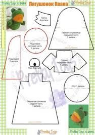Resultado de imagem para free patterns for puppets with mouth