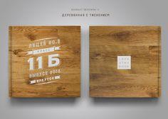 Выпускные альбомы | LOOK at my BOOK | Иркутск