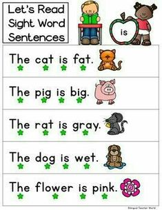 Primer and Pre-Primer Sight Words Sentences. Dolch Pre-Primer and Dolch Primer Sight Words. Kinder back to school Sight words. Kindergarten Reading Activities, Phonics Reading, Kids Reading, Teaching Reading, Reading Comprehension, In Kindergarten, Guided Reading, Literacy, Learning English For Kids