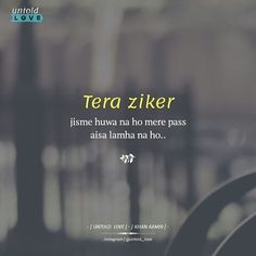 "💞 Jo bi ho ""O"" tho Khush Naseeb waalenhy. Love Wisdom Quotes, One Word Quotes, Now Quotes, Love Quotes In Hindi, Hurt Quotes, Sad Love Quotes, Couple Quotes, Life Quotes, Love Romantic Poetry"