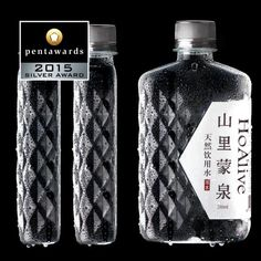 The world's leading packaging design competition. This globally accredited award is the definitive symbol of creative excellence in packaging. Water Packaging, Beverage Packaging, Bottle Packaging, Bottle Mockup, Brand Packaging, Plastic Bottle Design, Water Bottle Design, Liquor Bottles, Vodka Bottle