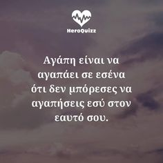 Let's Talk About Love, Greek Quotes, Heart And Mind, Wise Words, Philosophy, Mindfulness, Let It Be, Thoughts, Life