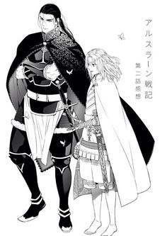 Arslan and daryun