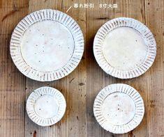 藤本 智弘 暮れ粉引 8寸大皿   - 食器通販サイト『器の店 Furari』| Blut's Official Web Store