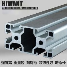 The Best China Aluminium Manufacturer And Distributor | Standard & Customized