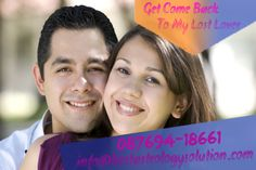 Now again get your lost love partner in your life or bring back with powerful love spells of astrology services get your come back to my lost lover. Marriage Issues, Astrology Predictions, Powerful Love Spells, Love Advice, Lost Love, Spelling, Comebacks, You Got This, Bring It On