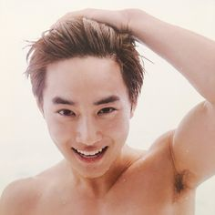 Suho - Dear Happiness