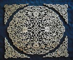Naht Sanatı: Osmanlı Motifi (Gürgen Ağacı)