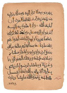 *Surat Ar-Rad (Thunder). God's truth comes in revelation and the signs of truth are in Nature. Beautiful Meccan sura from later period, deepening human understanding of God.  This is a very beautiful leaf of an old Qur'an and represents verses of  It is a handwritten manuscript dated 1135 AH (1722 AD). The script represents the classical North African Arabic Calligraphy of Morocco. It measures 16.5 cm x 11.5 cm. (4.5x6.5 inches). (Audrey Shabbas)