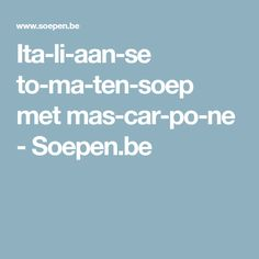 Ita­li­aan­se to­ma­ten­soep met mas­car­po­ne - Soepen.be