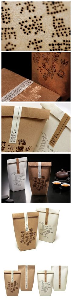 ♂ Creative Eco-friendly Package Design Chinese style Nature Inspired tea packing. The text was not printed. They were connected with hot iron burn holes instead.