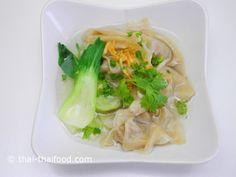 garnierte Wan Tan Suppe Pork Soup, Tacos, Ethnic Recipes, Food, Asian Soup, Eten, Meals, Diet