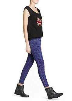 MANGO - NEW - Leopard print slim-fit trousers