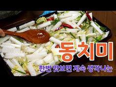 Korean Food, Kimchi, Chicken, Meat, Cooking, How To Make, Kitchen, Korean Cuisine, South Korean Food