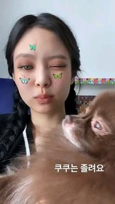 Rose Video, Blackpink Video, Profile Pictures Instagram, Instagram Story Ideas, Yg Entertainment, Indie, Kpop Gifs, Kpop Girl Bands, Aesthetic Photography Nature