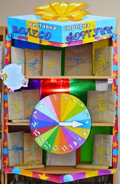 Library Displays: Wheel of Fortune Children spin the wheel and pick the book with the same number