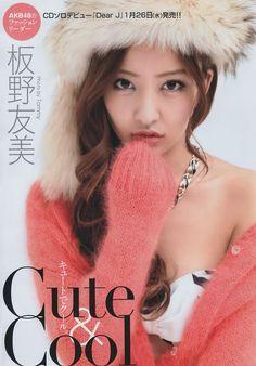 AKB48 チームK 板野友美