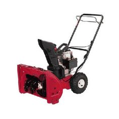 "Craftsman 22"" 179cc Compact Dual-Stage Snowblower $399 - http://www.gadgetar.com/craftsman-22-179cc-compact-dual-stage-snowblower/"
