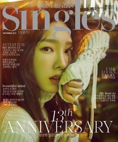 Girls' Generation's Taeyeon and SHINee's Taemin both graced the cover of 'Singles' magazine's September issue!The magazine is celebrating its ann… Girls' Generation Taeyeon, Girls Generation, Seohyun, Snsd, Marie Claire, Kpop Girl Groups, Korean Girl Groups, Cosmopolitan, Nylons