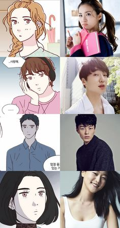 The webtoon We Broke Up was adapted into a web-drama featuring two K-pop Idols from YG Entertainment. Korean Art, Korean Drama, Dramas, Web Drama, We Broke Up, Sandara Park, Manhwa Manga, Fan Art, Park Photos