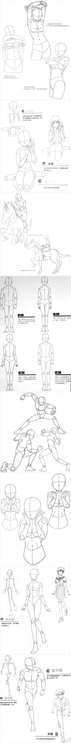 http://www.duitang.com/people/mblog/110598455/detail/