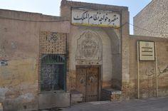 Nizamül-Mülk türbesi, İsfahan  Türklerde ilk kez istihbarat teşkilatı kuran,devlet bütçesi hazırlatan, Haşhaşilerin katlettiği Bilge Vezir.
