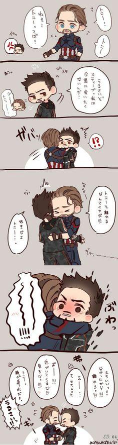Reunion || Stony || Avengers Infinity War || Cr: iyo
