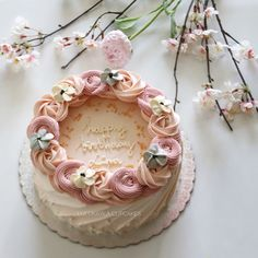 Cake Decorating Designs, Cake Decorating For Beginners, Creative Cake Decorating, Birthday Cake Decorating, Cake Decorating Techniques, Cake Designs, Cake Icing, Buttercream Cake, Wedding Cakes With Cupcakes