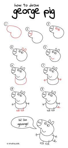 How to draw George pig. Easy drawing, step by step, perfect for kids! Let's draw kids. http://letsdrawkids.com/