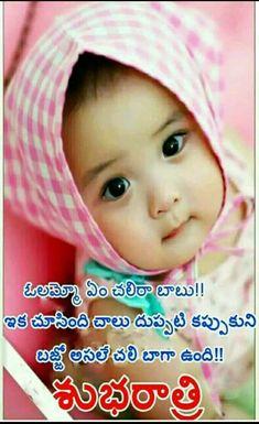 Good Night Friends In Telugu Telugu Good Night Quotes Night