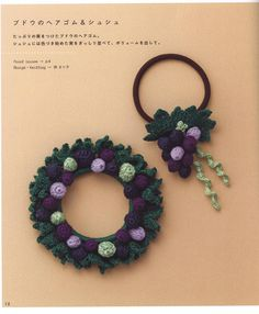 ... -????????? Crochet hair accessories Pinterest Posts