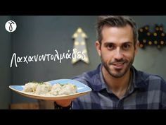 Λαχανοντολμάδες | #ΜηΜασάς​​ by @Giorgos Tsoulis - YouTube Tv Chefs, Greece, Youtube, Greece Country, Youtubers, Youtube Movies