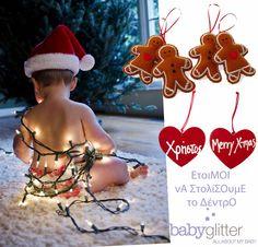 Ώρα να στολίσουμε το χριστουγεννιάτικο δέντρο!    http://babyglitter.gr/gifts/gia-ta-xristoygenna/!/1/60/none/