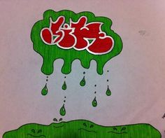 #SIK #Graffiti #Color #Sharpie #Metallic #Drips #Bold #Drawing