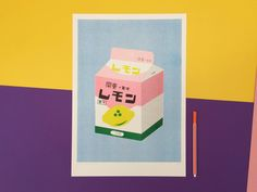 A bigger riso graph print of a box of lemon milk A3 by weareoutofoffice on Etsy