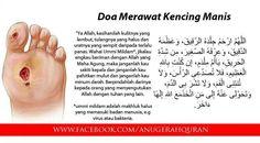 Read al Fatihah & verse 21 to 24 of al Hasyr before reciting the dua for diabetes