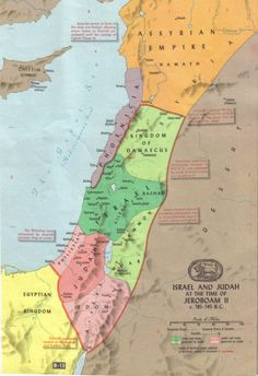 undefined Image Map, B 13, Israel, Maps, Bible, Biblia, Blue Prints, Map, Cards
