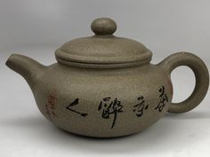 Image result for thousand year old egg pots Pearl River Delta, A Thousand Years, Year Old, Tea Pots, Egg, Image, Thousand Years, Eggs, One Year Old
