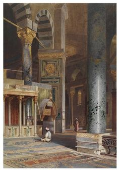 Interior of the Dome of the Rock, Jerusalem | Werner, Carl Friedrich Heinrich | V&A Search the Collections
