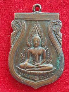 คลังพระ: เหรียญอินโดจีน 2485 อะจุด Theravada Buddhism, Buddha, Christmas Ornaments, Holiday Decor, Duke, Image, Christmas Jewelry, Christmas Ornament, Christmas Baubles