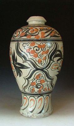 Yuan Dynasty Cizhou Ware Persimmon Pattern Decoration Porcelain Plum Vase