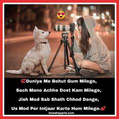 Girly Attitude Quotes, Mixed Feelings Quotes, Attitude Status, Friendship Quotes In Urdu, Ramadan Mubarak Wallpapers, Dosti Quotes, Shayari In English, Dosti Shayari, Besties Quotes