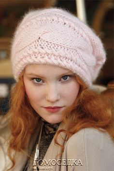 Free knitted hat pattern. English translation available.