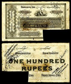 Bank of Bengal, 100 Sicca Rupees, Sep. Money Paper, Colonial India, Phone Codes, Money Notes, Mughal Empire, British Indian, Old Coins, Bullets, Hinduism