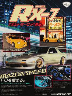 Japanese Sports Cars, Classic Japanese Cars, Graphic Design Posters, Graphic Design Inspiration, Best Jdm Cars, Jdm Wallpaper, Plakat Design, Street Racing Cars, Pretty Cars
