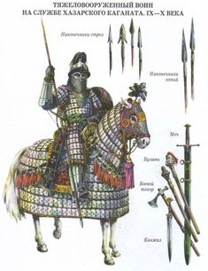 Хазарски воин / Hazar warrior Ancient Persian, Military Art, Military History, Waffen, Dark Ages, Iron Age, Ancient History, Armenian Military, Turkish Soldiers