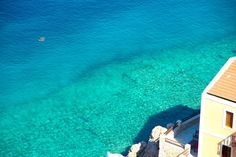 I spy a turtle! The phenomenal view from the castle on the colourful Greek island of Meis/ Kastellorizo gallivantgirl.com