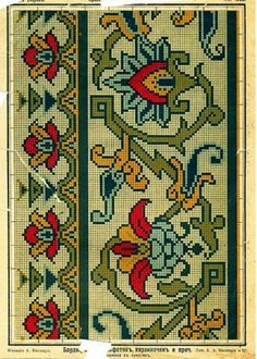 This Pin was discovered by Mar Cross Stitch Borders, Cross Stitch Flowers, Cross Stitch Designs, Cross Stitching, Cross Stitch Patterns, Blackwork Embroidery, Folk Embroidery, Cross Stitch Embroidery, Embroidery Patterns